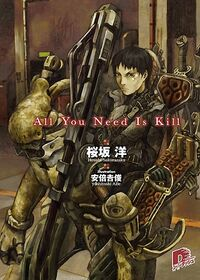 All You Need Is Kill Light Novel JP