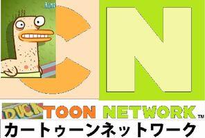 Ducktoon Network Japan