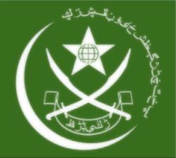 Аль-Самад