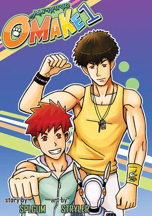 Alphario Omake 1 Cover