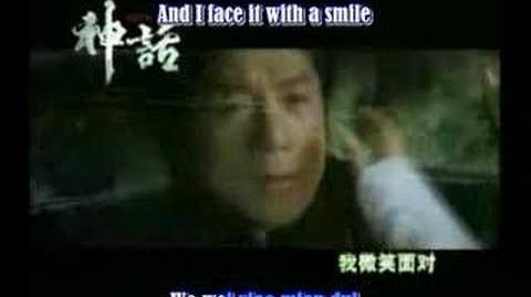Jackie Chan & Kim Hee Seon - Endless Love (Sub'd)