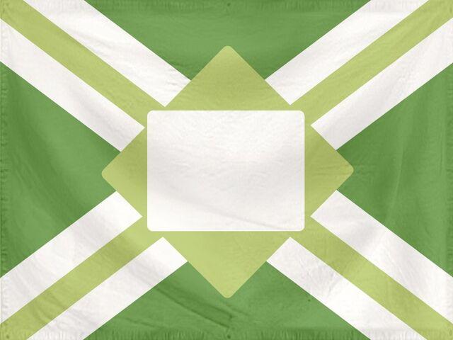File:Verdan Flag (real).jpg