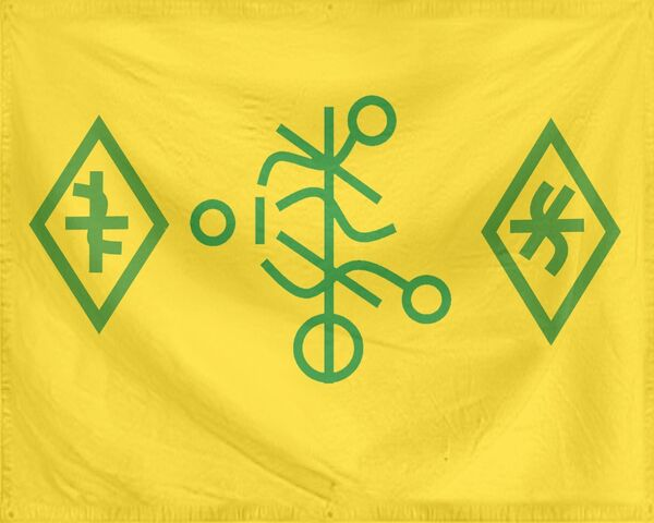 File:Esmitian Flag Real.jpg