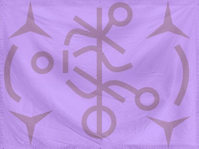 File:Furack Flag (real).jpg