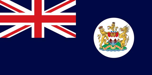 File:Hk-flag.png