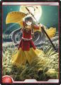 SamuraiGirl.png