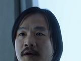 Mister Leung