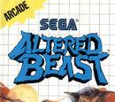 Altered Beast (Sega Master System)