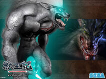 Altered beast werewolf by lycans57