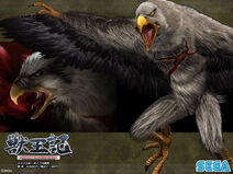 Altered beast garuda by lycans57