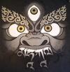 Drak-pa Avatar