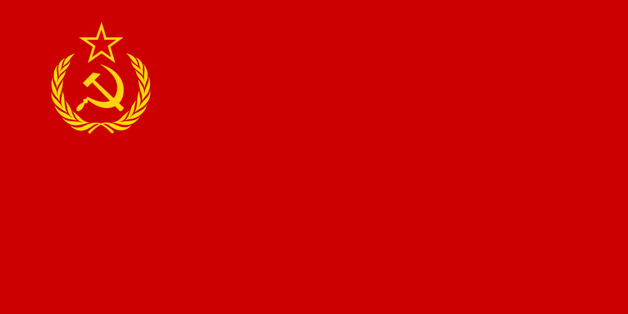 Soviet Union (Fatherland) | Alternate Future Wiki | FANDOM