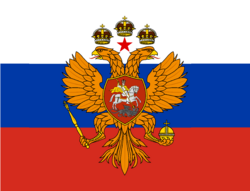 Flag of The Moscow Pact (World War III Via Ukraine and Latvia).