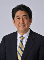 Shinzō Abe Official