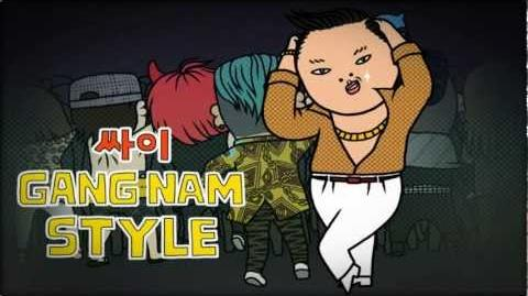 Audio PSY - GANGNAM STYLE (Official Acapella)