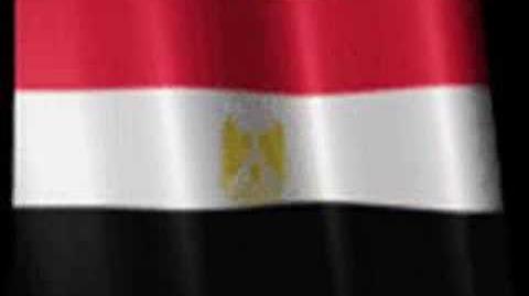 Anthem Egypt
