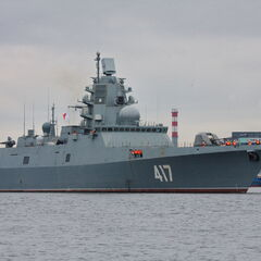 The frigates Admiral Gorshkov has repairs done in Rostov-upon-Donnau (Rostov-on-Don).