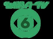 WSEA81logo