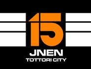 JNEN ID - Turn Us On We'll Turn You On - 1978