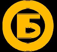 WKCO 1963 logo