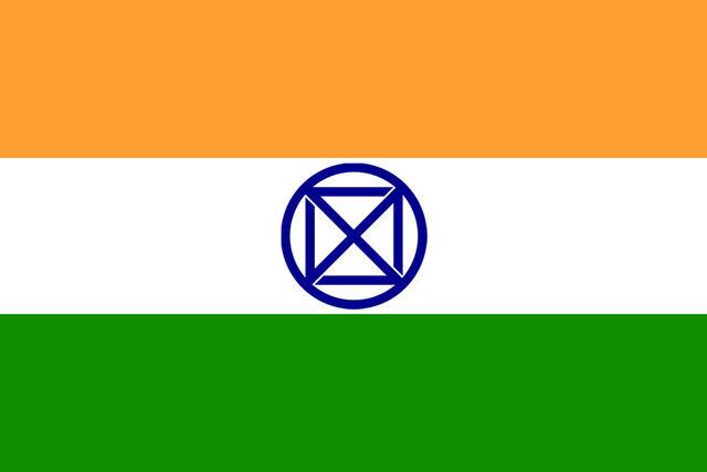 File:Bharat Flag.jpg