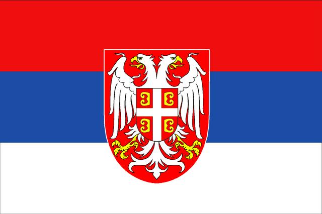 File:Zastavasrbijebykoska.png