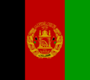 Flags (Three World Orders)