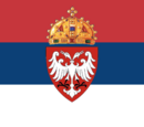Flag of Serbia (Three World Orders)