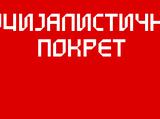 Socialist Movement (Serbia) (Three World Orders)