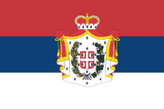 Serbia flag kingdom