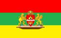 Flag of Budapest 2