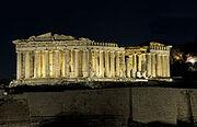 Parthenon night view