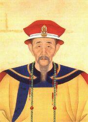 Old Kangxi