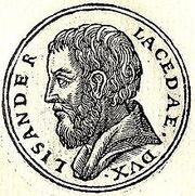 220px-Lysander-Sparta