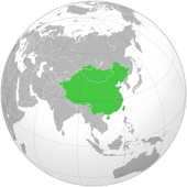 Republic of China (orthographic projection, historical) svg