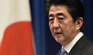 Japanese-prime-minister-S-010