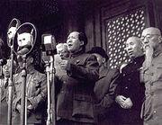 220px-China, Mao (2)