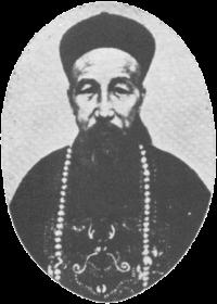 Zeng Guofan