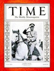 220px-Chiang Kai-shek TIME Cover 1933