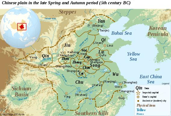 568px-Chinese plain 5c BC-en svg