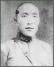 Gao Shuxun