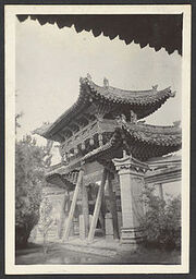 220px-Ma Anliang pailou arch