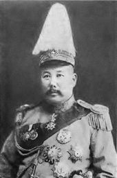170px-General Ma Fuxiang