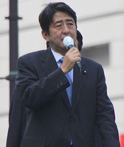 507px-Shinzo Abe