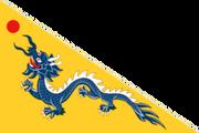 220px-China Qing Dynasty Flag 1862