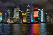 220px-Flickr - Shinrya - Shanghai Skyline HDR