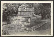200px-Ma Anliang Tomb
