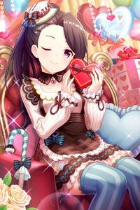 Gift Smile (Rei)