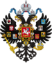 Coat of Russian Empire