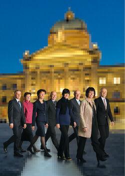 Bundesrat der Schweiz 2010